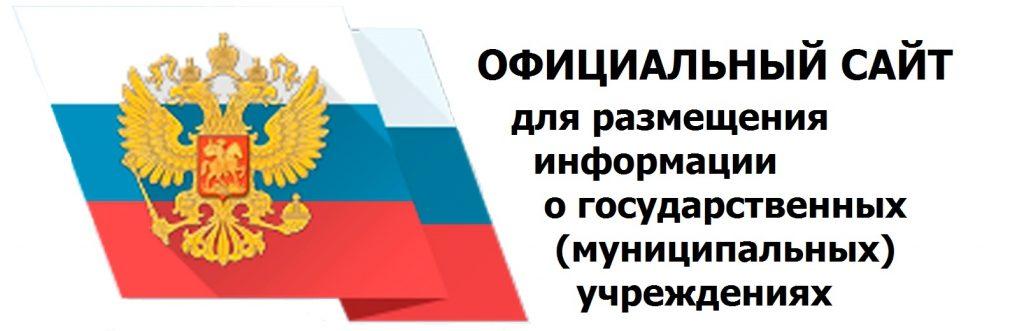 IMG_3437-22-03-19-01-21