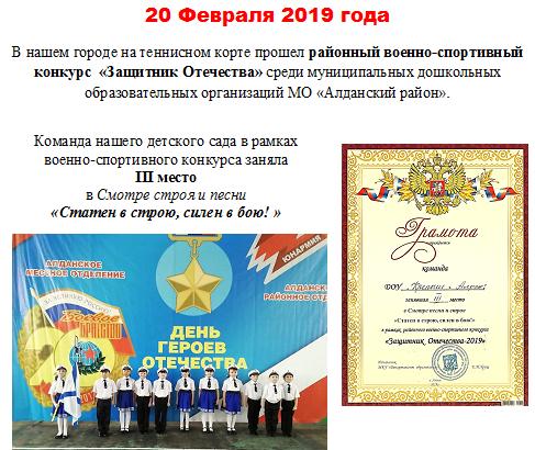 смотр2019-1