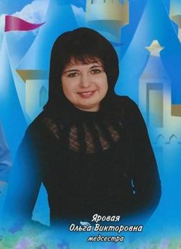 Ольга (2)