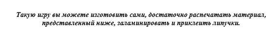 прил 3