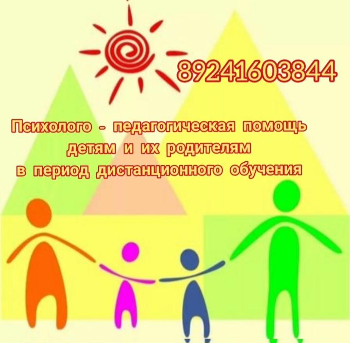 20200430_210255